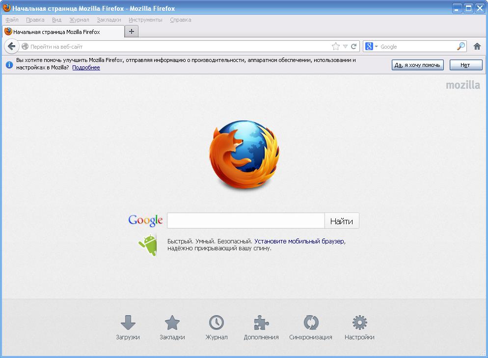 При запуске браузера открывается неизвестный сайт с ...
