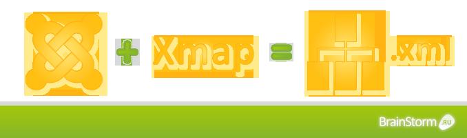 Карта сайта на Joomla CMS с помощью Xmap в виде sitemap.xml