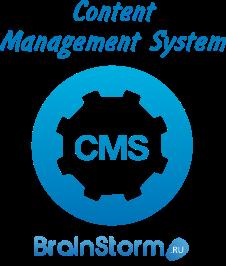 Особенности коммерческих CMS