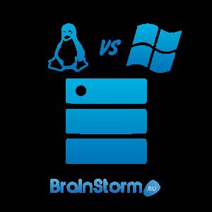 Операционная система для выделенного сервера: Linux или Windows?