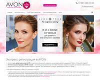 AVON-WAANS.RU - редизайн сайта представителя Эйвон