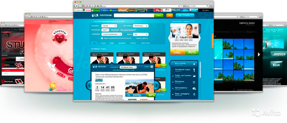 Создание сайтов do сделать сайт в домодедово